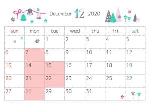 12月の定休日