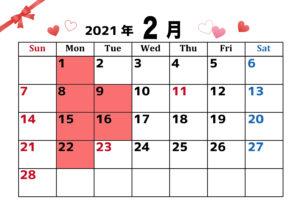 2月の定休日