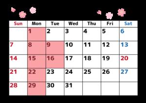 3月休日カレンダー