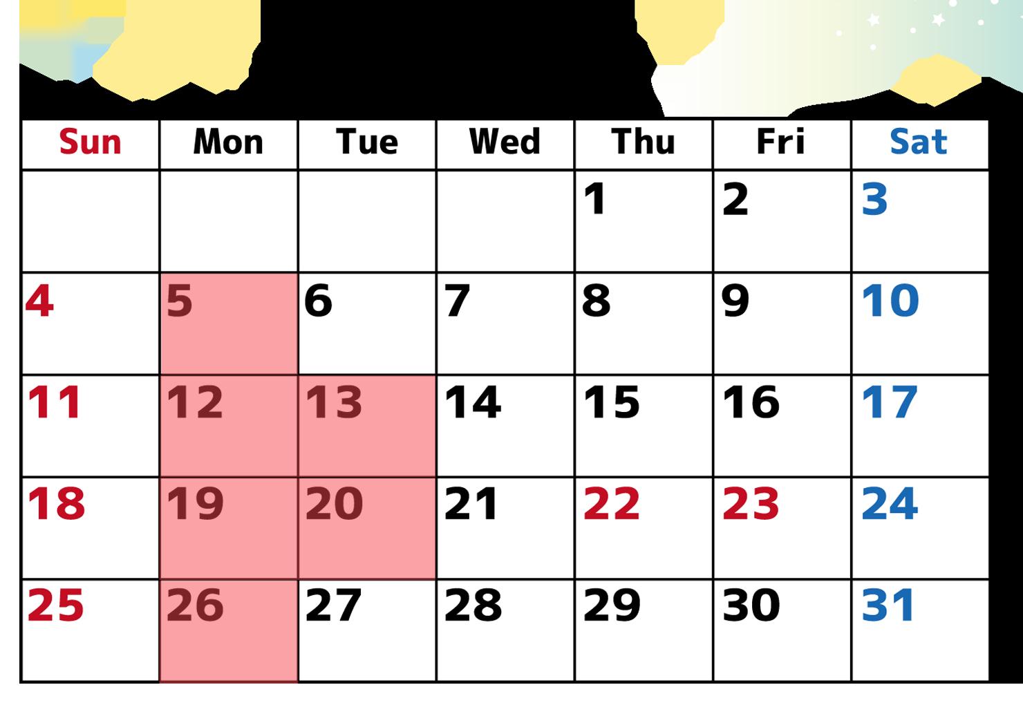 7月休日カレンダー