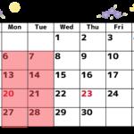 9月の休日カレンダー