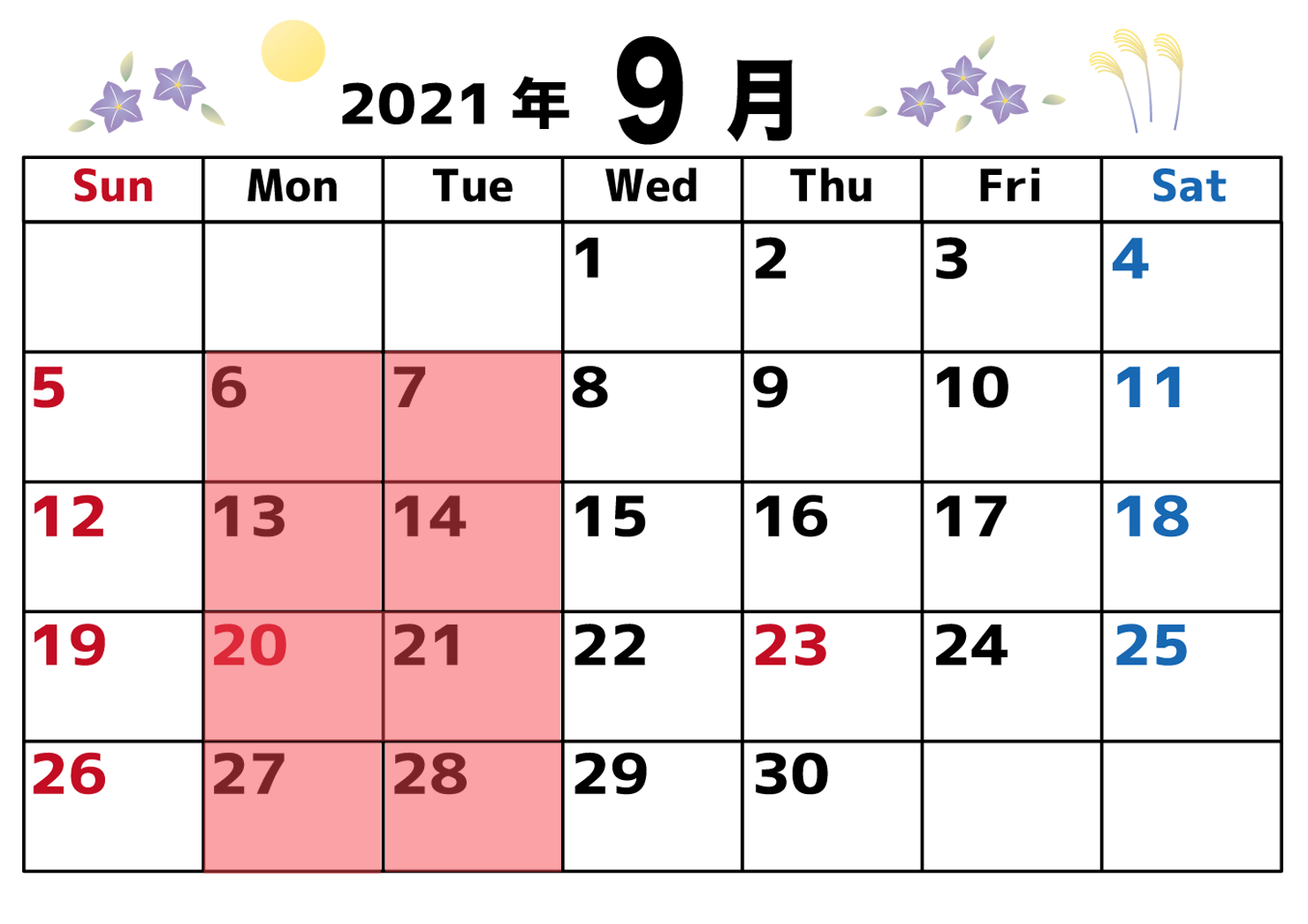 9月休日カレンダー