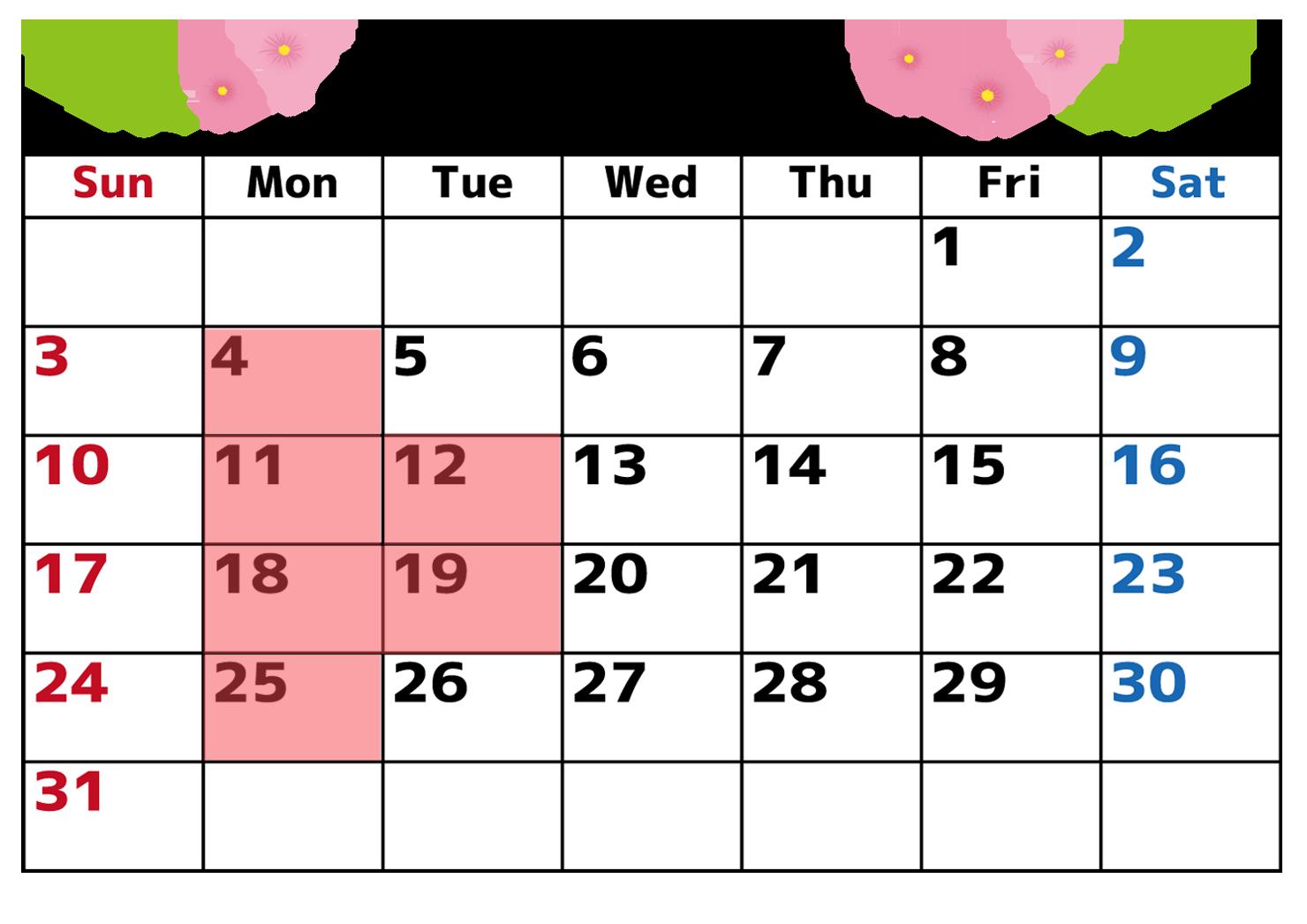10月休日カレンダー